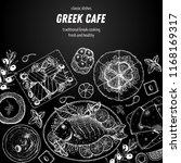 greek cuisine top view frame. a ... | Shutterstock .eps vector #1168169317