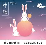 happy mid autumn festival.... | Shutterstock .eps vector #1168207531