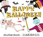 on the day of halloween  jack o'... | Shutterstock .eps vector #1168284121