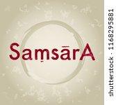 samsara  beginning less cycle... | Shutterstock .eps vector #1168295881