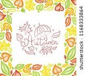 autumn. vector illustration | Shutterstock .eps vector #1168333864