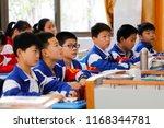 jiangxi china april 19  2018 ... | Shutterstock . vector #1168344781