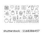 halloween greeting card or... | Shutterstock .eps vector #1168386457