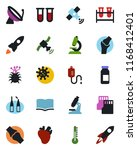 color and black flat icon set   ... | Shutterstock .eps vector #1168412401