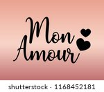 """decorative """"mon amour"""" text for ... 