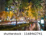 osaka station park  kansai ... | Shutterstock . vector #1168462741