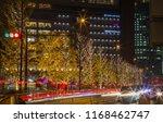 osaka station park  kansai ... | Shutterstock . vector #1168462747