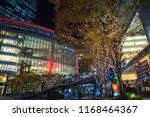 osaka  japan   november 2017  ... | Shutterstock . vector #1168464367