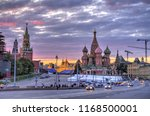 twilight in moscow  russia | Shutterstock . vector #1168500001