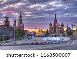 twilight in moscow  russia | Shutterstock . vector #1168500007
