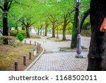 japanese garden  the garden in...   Shutterstock . vector #1168502011