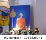 7 2018 at wat tako  ayutthaya... | Shutterstock . vector #1168525741