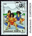 hungary   circa 1985  a stamp... | Shutterstock . vector #1168543624