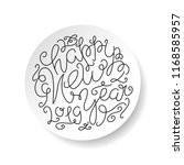 happy new year lettering 2019.... | Shutterstock .eps vector #1168585957
