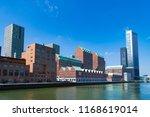 rotterdam  netherlands   may 6  ... | Shutterstock . vector #1168619014