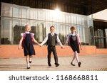 group of little school kids... | Shutterstock . vector #1168668811