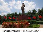 a bronze statue of mao zedong... | Shutterstock . vector #1168693354