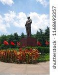 a bronze statue of mao zedong... | Shutterstock . vector #1168693357