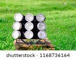 close up of led spotlights in... | Shutterstock . vector #1168736164
