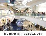 bokeh of shopping mall | Shutterstock . vector #1168827064