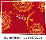 shubh dussehra wallpaper design ... | Shutterstock .eps vector #1168870201