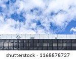 glass facades berlin | Shutterstock . vector #1168878727