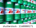 automotive industry and auto...   Shutterstock . vector #1168888171
