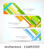 set of banners with lines | Shutterstock .eps vector #116892505