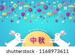 white rabbits with floral... | Shutterstock .eps vector #1168973611