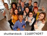 thumbs up  business success and ... | Shutterstock . vector #1168974097