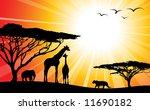 Africa   Safari   Silhouettes...