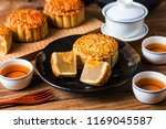 mid autumn festival chinese... | Shutterstock . vector #1169045587
