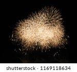 colorful fireworks celebration...   Shutterstock . vector #1169118634