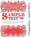 old russian pattern for book.... | Shutterstock .eps vector #1169174971