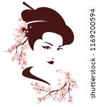 beautiful japanese geisha among ... | Shutterstock .eps vector #1169200594