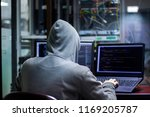 a hacker or cracker tries to...   Shutterstock . vector #1169205787