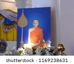 7 2018 at wat tako  ayutthaya... | Shutterstock . vector #1169238631