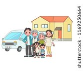 three generational households   ... | Shutterstock .eps vector #1169250664