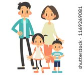 two generational households... | Shutterstock .eps vector #1169269081