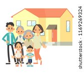 three generational households   ... | Shutterstock .eps vector #1169269324