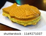 japanese fish shaped bread with ... | Shutterstock . vector #1169271037