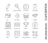set of 16 simple line icons... | Shutterstock .eps vector #1169289934