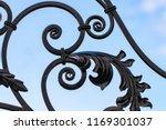 wrought iron gates  ornamental... | Shutterstock . vector #1169301037