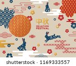 chuseok festival card with... | Shutterstock .eps vector #1169333557
