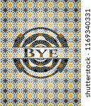 bye arabesque emblem. arabic... | Shutterstock .eps vector #1169340331