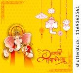 illustration of lord ganpati... | Shutterstock .eps vector #1169362561