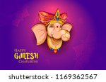 illustration of lord ganpati... | Shutterstock .eps vector #1169362567