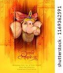 illustration of lord ganpati... | Shutterstock .eps vector #1169362591