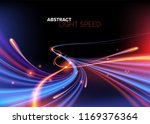 abstract curvy light speed | Shutterstock .eps vector #1169376364