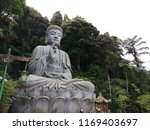 a buddha statue at the chin... | Shutterstock . vector #1169403697